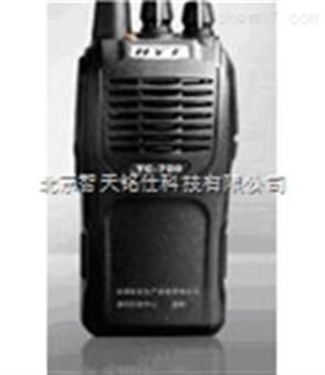 本质安全型防爆技术-防爆对讲机TC700EX