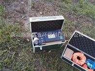 青岛路博自主烟尘烟气分析仪 LB-70C
