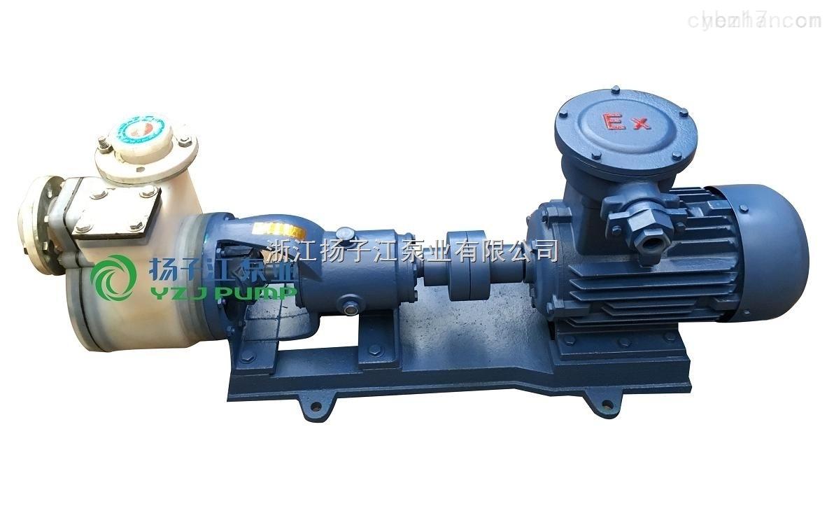 FSB耐腐蚀离心泵 氟塑料合金离心泵 高强度耐酸碱化工离心泵