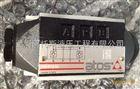 上海代理ATOS溢流阀KM-012/350/V
