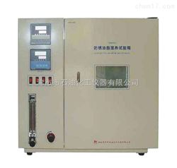 JSH5101防锈油脂湿热试验箱