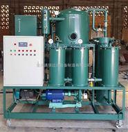 ZJB变压器滤油机/变压器油干燥机