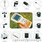 SQ12手持农业气象监测仪 记录仪