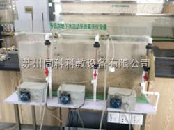 TKDZ-S220多级次地下水流动系统演示仪