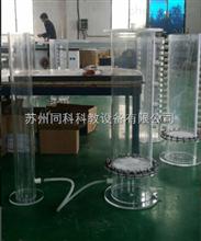 TKDZ-S046土柱仪(土壤渗吸实验装置)
