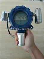 在线式甲烷连续检测仪 LB-BD系列气体变送器