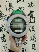 梅思安MSA固定式探测器气体浓度检测报警