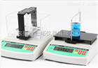 多功能固液体两用密度测试仪