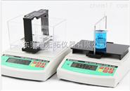 固液体两用密度测试仪