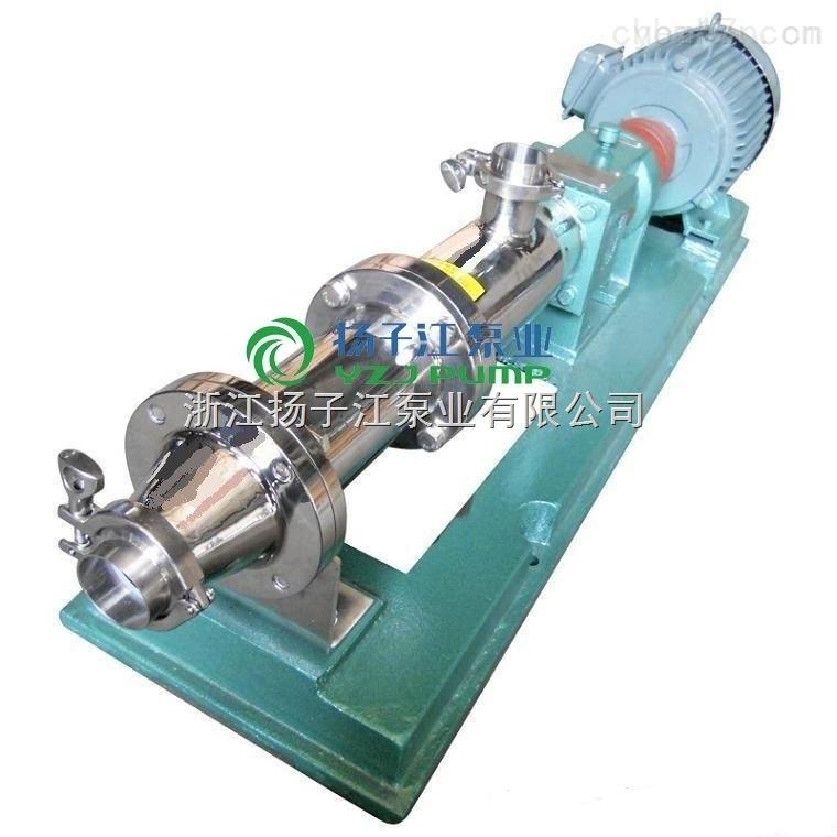 GF不锈钢防爆单螺杆泵,卫生级单螺杆泵,变频单螺杆泵