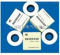 SUTE聚乙烯热收缩膜