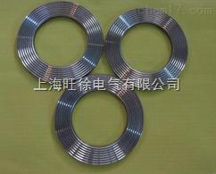SUTE金属齿形垫片