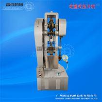 实验室大型压片机厂家批发,花篮式压片机工艺及原理