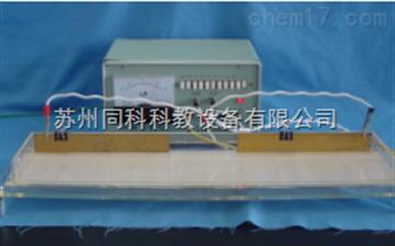 TKDZ-S161水电比拟仪(渗流电模拟实验槽)