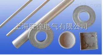 SUTE绝缘层压制品成型件及加工件