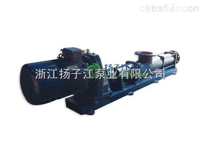 直销G型单螺杆泵/食品泵//304不锈钢材质/耐腐蚀介质
