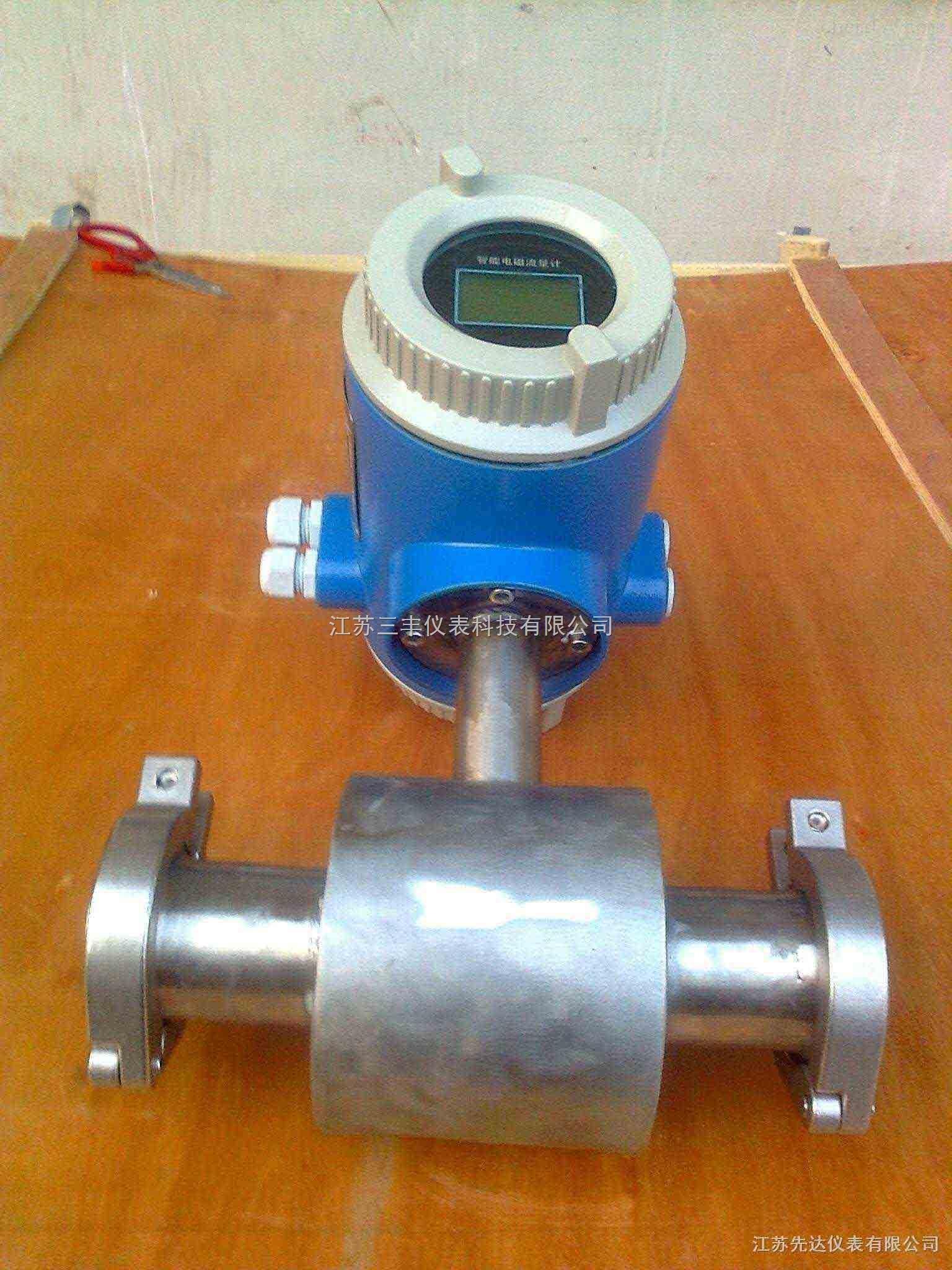 防护等级IP68电磁流量计
