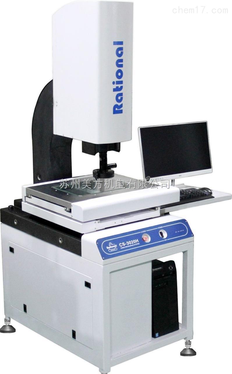 CS-4030H苏州万濠一体式全自动影像测量仪CS-4030H 新品上市