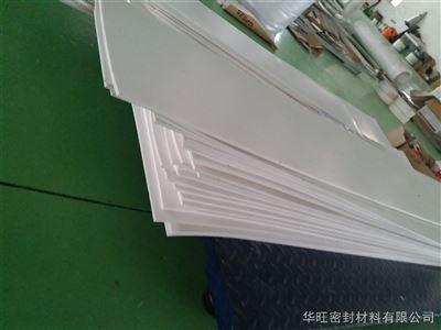 滁州抗震5毫米聚四氟乙烯板规格