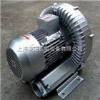 2QB430-SAH26上海高压鼓风机供应,中国台湾高压鼓风机,环形高压鼓风机现货