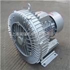 2QB420-SAH26魚蝦池塘曝氣(供氧)養殖高壓風機現貨