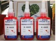 卡夫特277 超高强度 红色 厌氧胶 K-0277 螺纹胶 耐化学性 50g