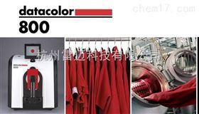 Datacolor800分光测色仪