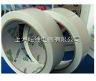 可手撕 粘性强 20m普通强力双面胶带 纸质透明胶带