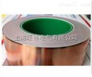 纯铜双面导铜箔 0.065mm厚双导铜箔胶带 导电胶带 导电屏蔽胶带