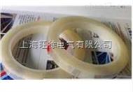 纯透明玛拉胶带 阻燃胶带变压器胶带 绝缘胶纸66米长/卷 火牛胶带