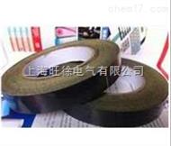 常用于液晶屏维修 包扎路线胶带30m黑色醋酸布胶带 醋酸胶布