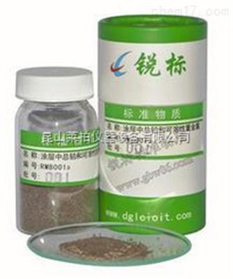 涂层中总铅和可溶性重金属成分分析标准物质