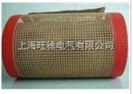 9023特氟龙网布,蓬松机网带,聚四氟乙烯网格输送带