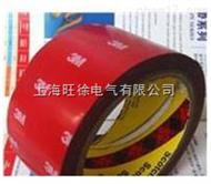 3M4229P泡棉双面胶带 车用海绵胶带 汽车维修 3M双面胶