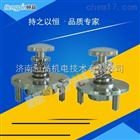 HP-PY-645-322平压试样裁切器