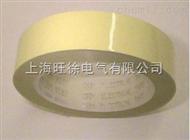 6020-J聚酯薄膜胶带