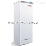 中科美菱-25℃医用低温冰箱DW-YL270