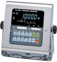 日本AND防水防尘称重显示器AD-4407A AND4407A控制显示器