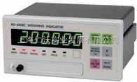 AD4408CAD-4408C CC-Link总线重量显示器 AD-4408C电流环输出控制器
