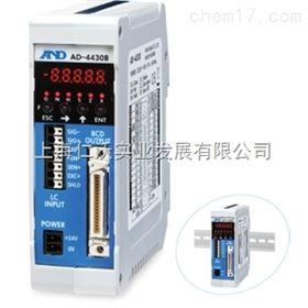 AD4430超小型称重模块 日本AD-4430B防震称重数字变送器 可嵌入安装控制器AD-4430B