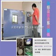 AP-DC电瓶振动试验台 高频电磁振动台