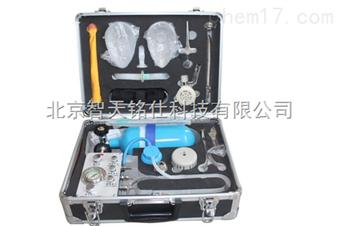 MZS-30型自动苏生器-矿用苏生器