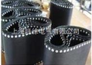 SUTE胶印机输送带,松式烘干机输送带