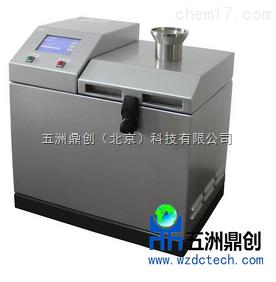 GY100实验室超离心研磨仪 秸秆粉粹机