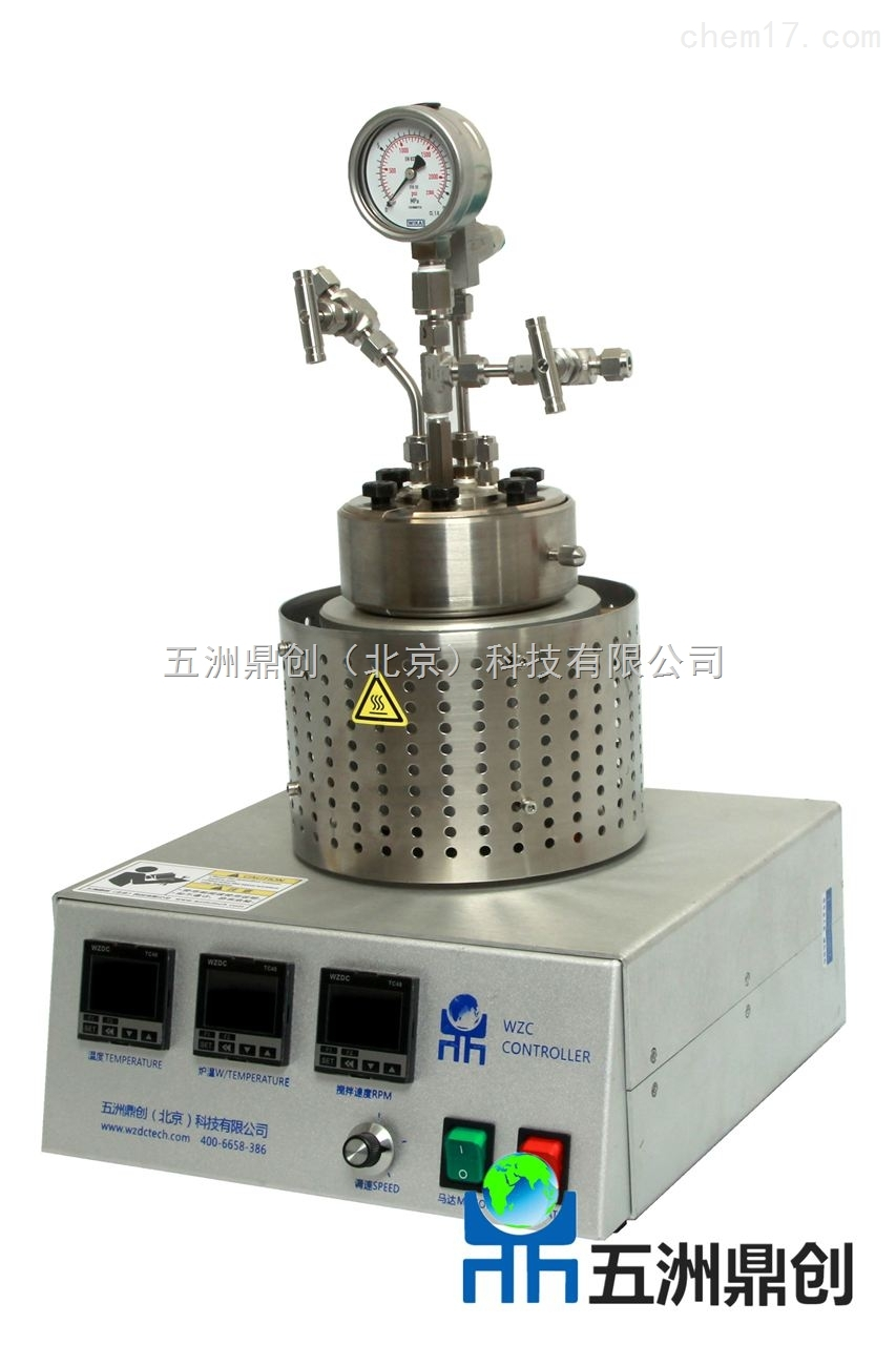 DC微通道反应器