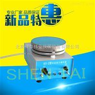 智能加熱磁力攪拌器