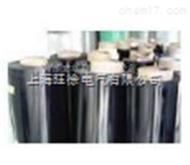 美國GE(通用電氣)SABIC PC HP12S HP402S HP12W HP92W等薄膜