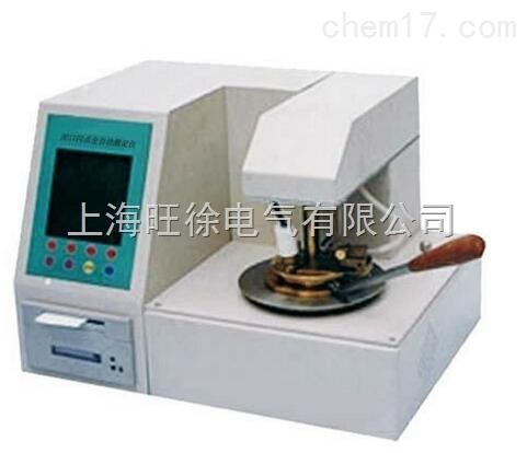 FCJH-101D开口闪点全自动测定仪