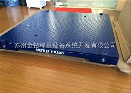 6吨托利多地磅平台秤PFA774C-6000-150150