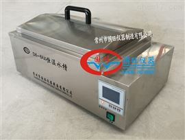DK-8AX电热恒温水槽